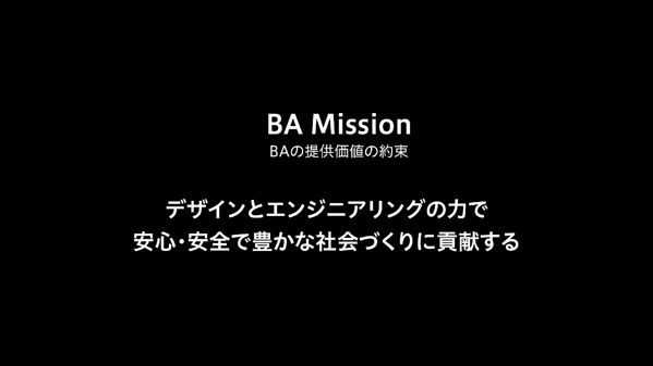 ba_mission