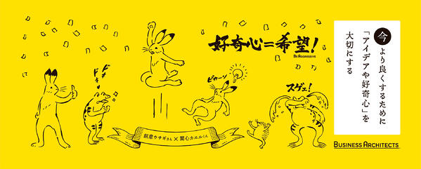 tenugui_Yellow