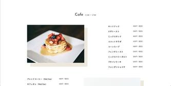 cafe-site02